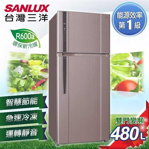 【SANLUX台灣三洋】480L雙門直流變頻冰箱/SR-B480BV