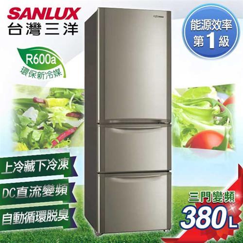 【SANLUX台灣三洋】380L直流變頻三門冰箱/SR-B380CVF