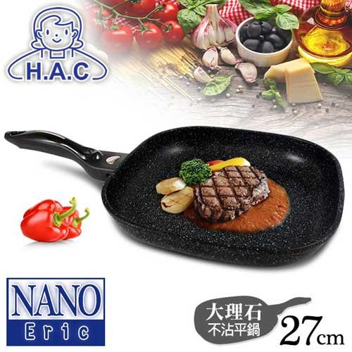 【NANO】銀奈米大理石不沾平底鍋-27CM