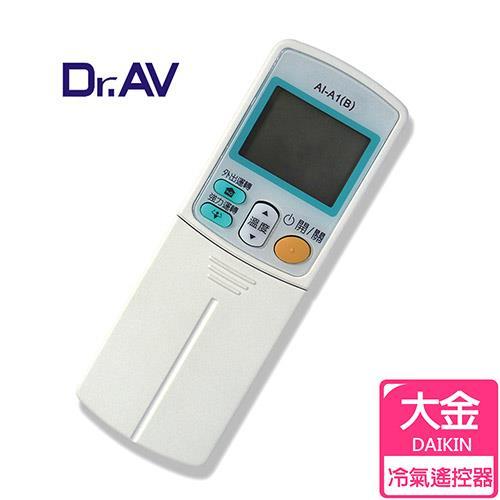 【Dr.AV】AI-A1 DAIKIN 大金 專用冷氣遙控器