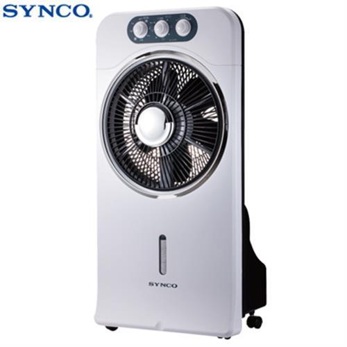 SYNCO新格 加濕霧化水冷扇 SF-1477R