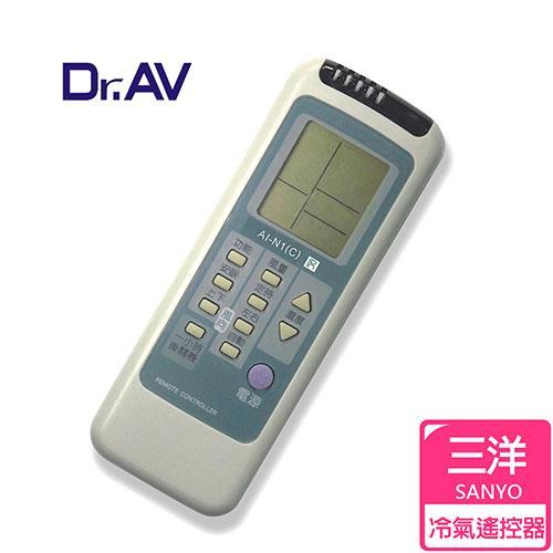 【Dr.AV】AI-N1 Sanyo三洋、Chem中興、Gsg資訊家 專用冷氣遙控器