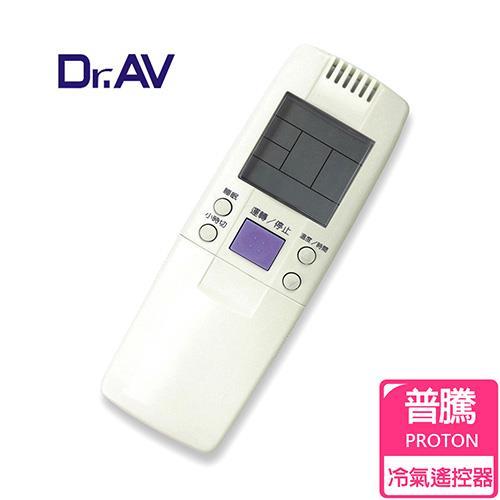 【Dr.AV】AI-R1 Proton 普騰 專用冷氣遙控器