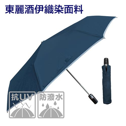 【Weather Me】東麗酒伊面料-型男皮革自動傘