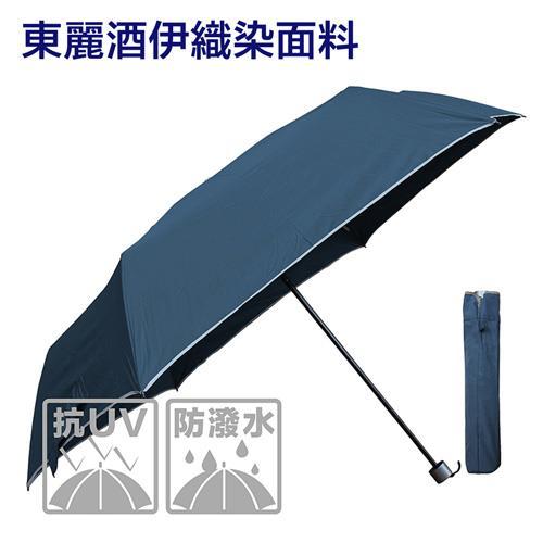 【Weather Me】東麗酒伊面料-陽光運動手開大傘