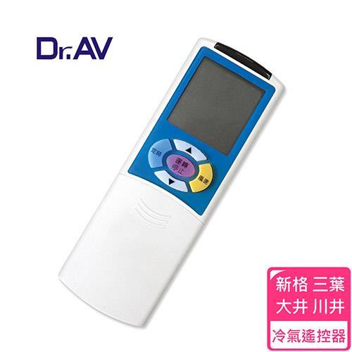 【Dr.AV】AI-TW4 SYNCO 新格、Mitsuba 三葉、Da-Jing大井、川井 專用冷