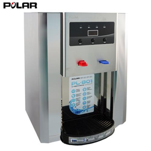POLAR普樂全不鏽鋼溫熱開飲機 PL-801