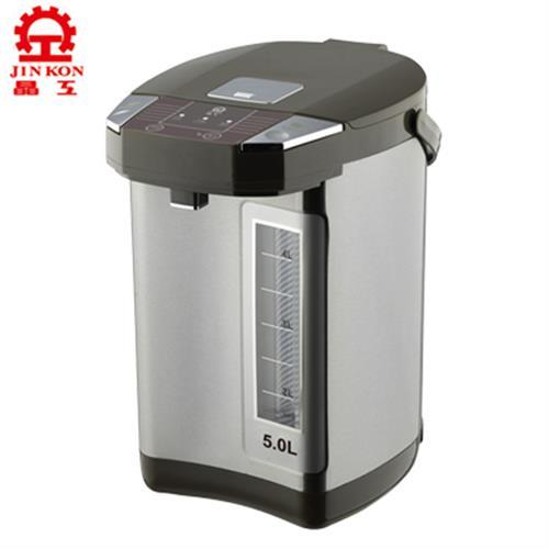 晶工牌5.0L電動給水熱水瓶 JK-8650