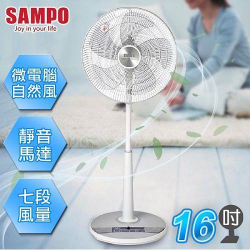 【聲寶SAMPO】16吋DC智能溫控節能扇/SK-FG16DR