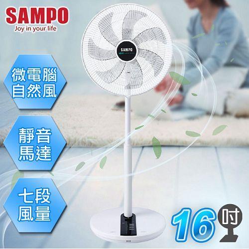 【聲寶SAMPO】16吋DC直流馬達桌立扇/SK-FN16DR
