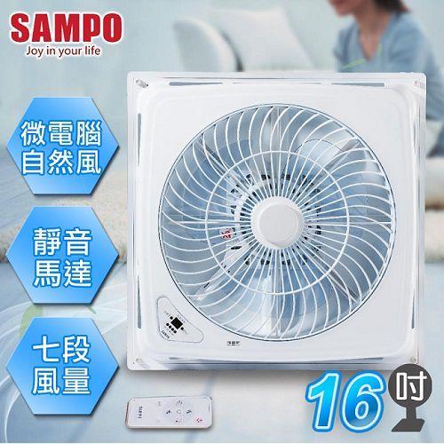 【聲寶SAMPO】16吋DC直流馬達吸頂扇/SK-TA16WDR