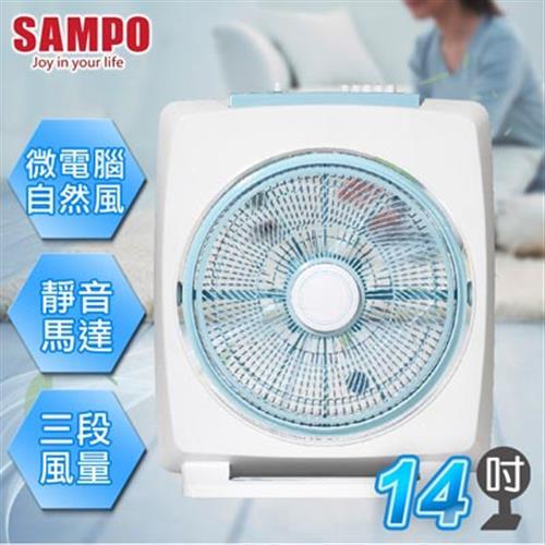 【聲寶SAMPO】14吋機械式箱扇/SK-FC14B