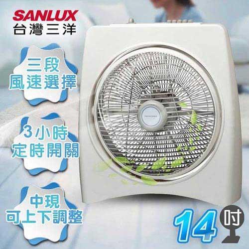 【SANLUX台灣三洋】14吋機械式定時箱型扇/SBF-1400TA