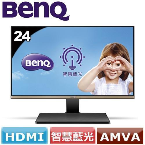 R2【福利品】BENQ明基 EW2445ZH 24型智慧藍光螢幕