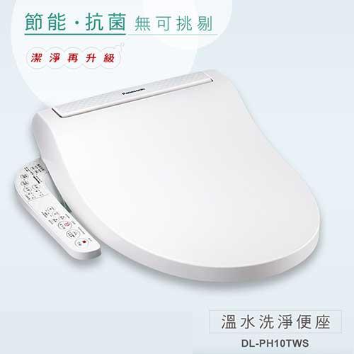PANASONIC 溫水洗淨便座(瞬熱式)DL-PH10TWS