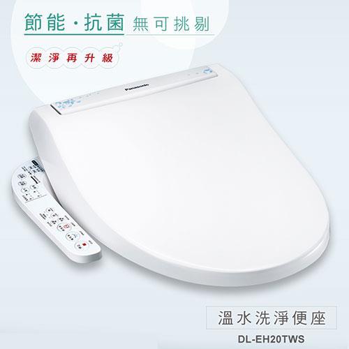 PANASONIC 溫水洗淨便座DL-EH20TWS