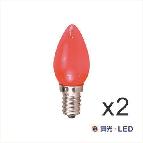 舞光 LED 超省電 E12 神明小夜燈 (紅光)