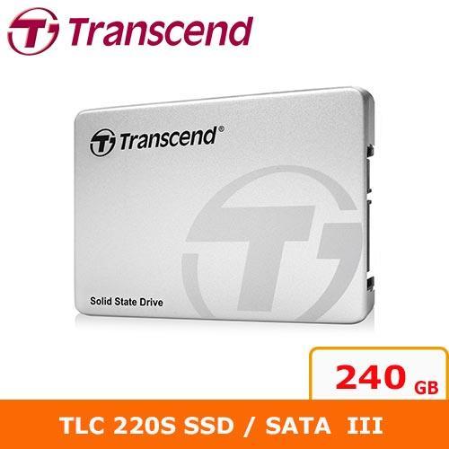 Transcend創見 2.5吋 220S 240G SATA3 SSD 固態硬碟【限量下殺↘送轉接支架】