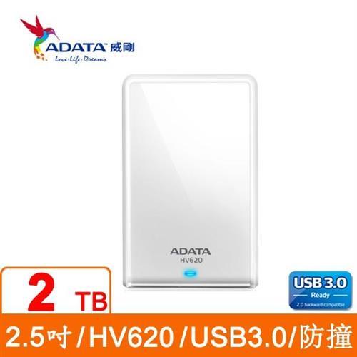 ADATA威剛 HV620 2.5吋 2T USB3.0 行動硬碟(白) 【原價:2599↘降$200】