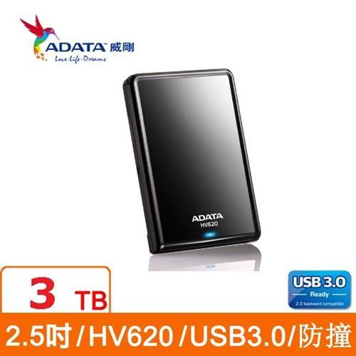 【網購獨享優惠】ADATA威剛 HV620 3TB(黑) 2.5吋行動硬碟