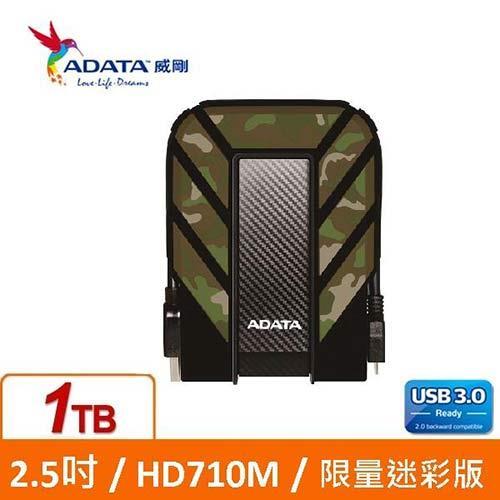 ADATA威剛 HD710M 1TB 2.5吋軍規行動硬碟(限量迷彩)【送威剛16G隨身碟】
