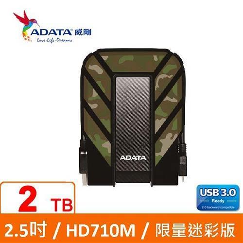【網購獨享優惠】ADATA威剛 HD710M 2TB  2.5吋 軍規行動硬碟(限量迷彩)