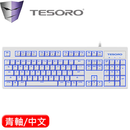TESORO 鐵修羅 Excalibur V2 克力博劍 機械鍵盤 白 青軸