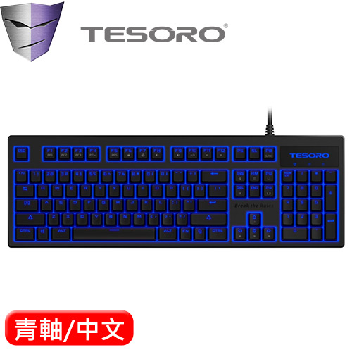 TESORO 鐵修羅 Excalibur V2 克力博劍 機械鍵盤 黑 青軸