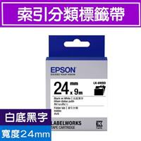 EPSON LK-6WBD S656410標籤帶(索引分類系列)白底黑字24mm