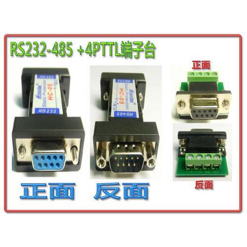 RS232/485(9公-母) + TTL端子台