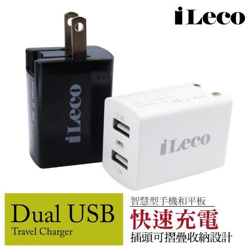 iLeco 智慧型2.4A雙充USB充電器 黑