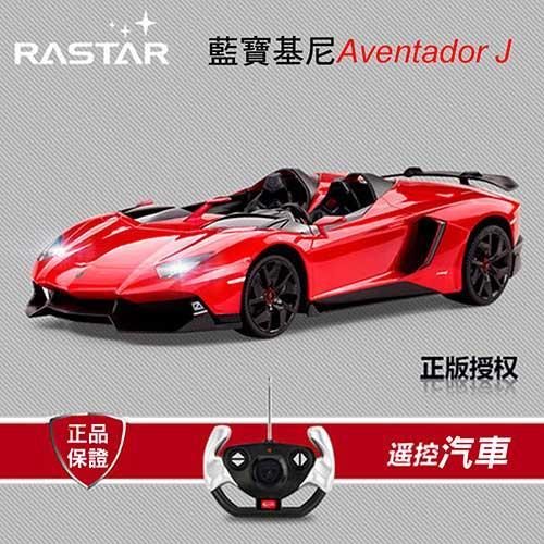 【網購獨享優惠】星輝 1:12 藍寶堅尼Lamborghini Aventador J  紅色
