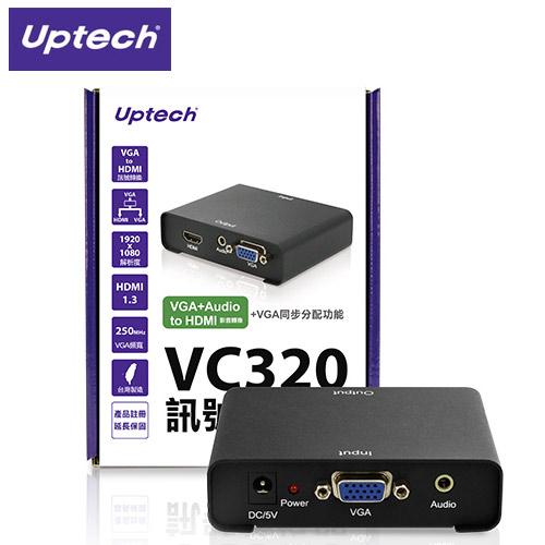 Uptech登昌恆 VGA+Audio 轉 HDMI 訊號轉換器 VC320