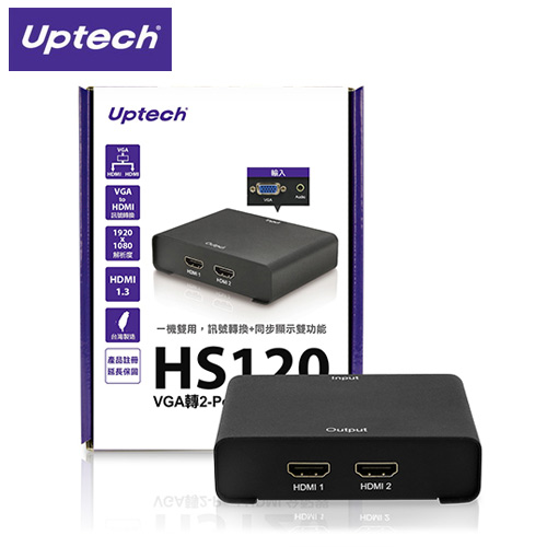 Uptech登昌恆 VGA 轉 2-Port HDMI 分配器 HS120