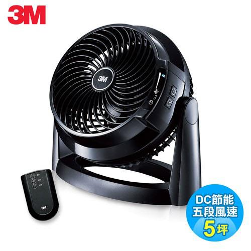 【3M】DC節能渦流空氣循環扇FC-600HD