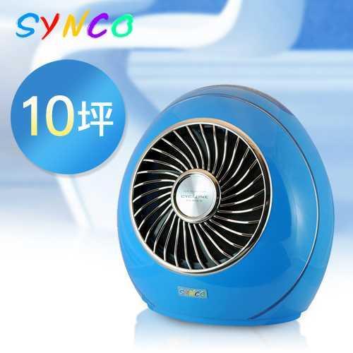 【SYNCO新格】繽旋風空氣清淨機(藍)AK-09H