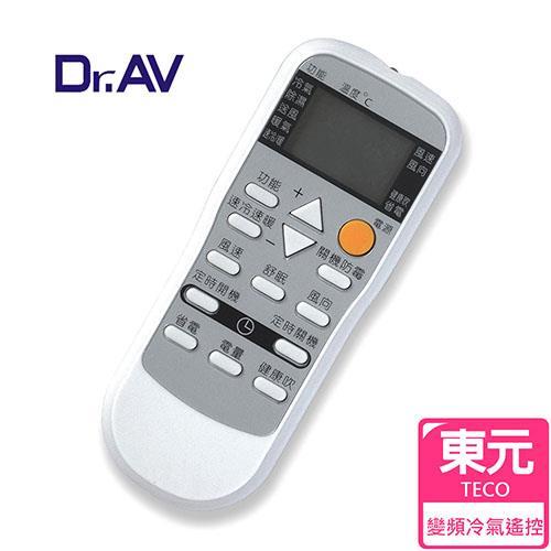 【Dr.AV】AR-TC609 TECO東元、APTON艾普頓、Gibson吉普生 變頻 專用冷氣遙