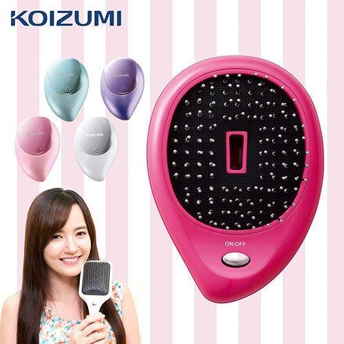 【KOIZUMI日本小泉】音波振動磁氣美髮梳(攜帶款附保護蓋)KZB-0050