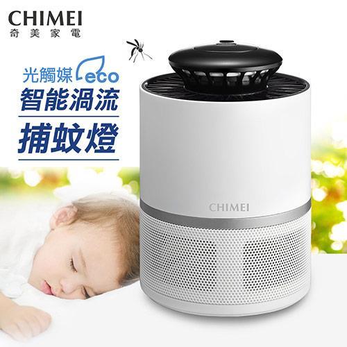 【CHIMEI奇美】光觸媒智能渦流捕蚊燈MT-08T0S0