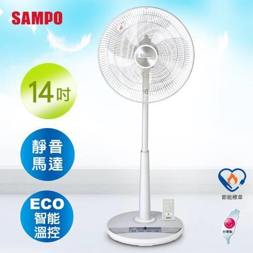 【SAMPO聲寶】14吋ECO智能溫控DC節能風扇SK-FG14DR