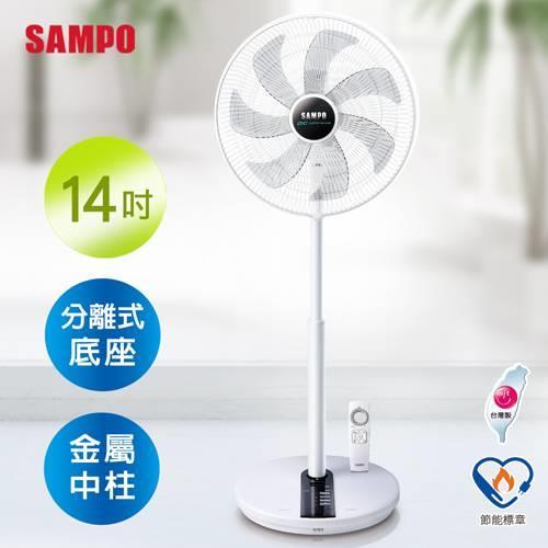 【SAMPO聲寶】14吋ECO智能溫控時尚DC節能風扇SK-FN14DR