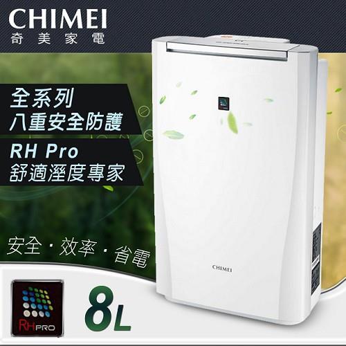 【CHIMEI奇美】8L時尚美型節能除濕機 /RHM-C0800T