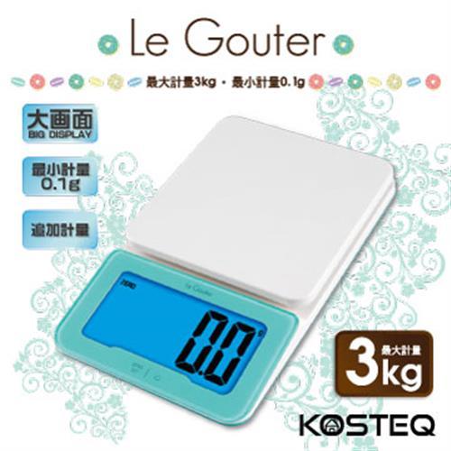 【KOSTEQ】Le Gouter微量廚房料理電子秤~綠色(3kg)