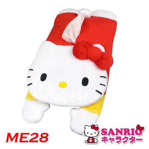 Hello Kitty 凱蒂貓 伏姿仰首面紙套 ME28