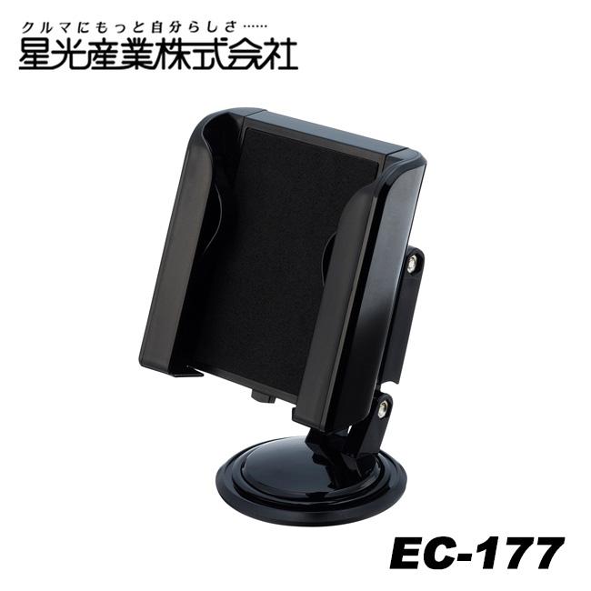 日本SEIKOSANGYO 黏貼式 i智慧手機架(黑) EC-177