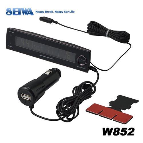 日本SEIWA 電波時鐘+車內外溫度計+電壓表+USB W852