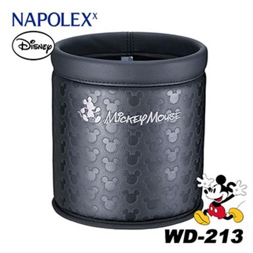 日本NAPOLEX Disney 米奇 本革調 圓型垃圾桶 WD-213
