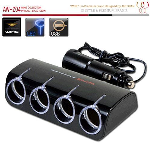 韓國Autoban WINE系列 4孔+USB 延長線式 LED藍光 車用電源擴充座