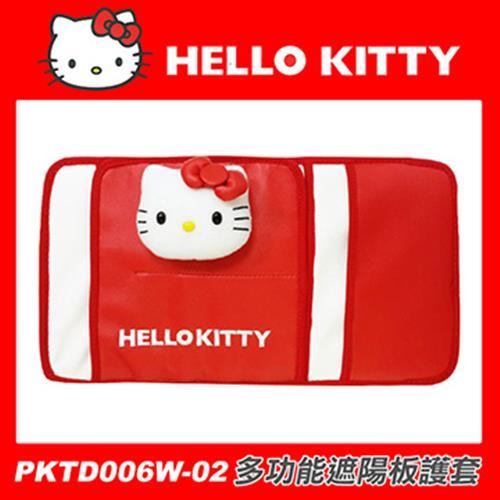 HELLO KITTY 經典皮革系列 多功能遮陽板護套 PKTD006W-02