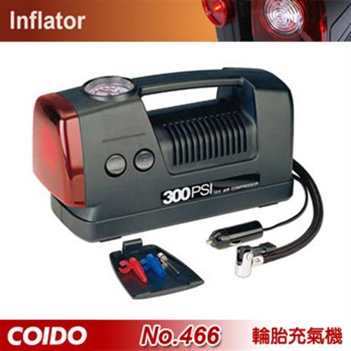 COIDO 威又鋼 超強輪胎充氣機 No.466